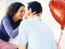 День влюбленных: не просто СМС поздравление!