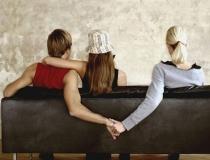 Как понять, что ваши с ним отношения несерьезные?
